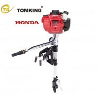 Tomking Honda Gx35 Kısa Şaft İpli Motor