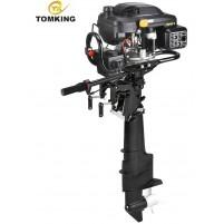 Tomking TK225FE 7.5 HP 4 Zamanlı Marşlı Motor